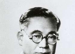 Pendiri Toyota - Kiichiro Toyoda