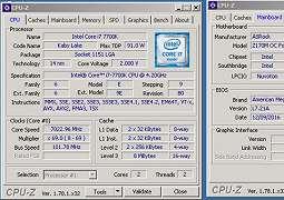 Prosesor Intel Core i7 Tembus Kecepatan 7 GHz!