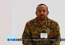 Tersangka Dalang Kudeta di Ethiophia Ditembak Mati