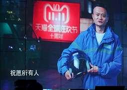 Jack Ma Promosi Kerja 12 jam Sehari 6 Hari Seminggu, Jadi Pro-Kontra