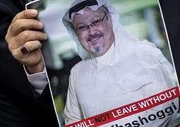 Dugaan pembunuhan Khashoggi: 'Jasadnya mungkin dibuang di hutan atau lahan pertanian'