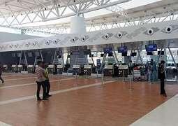 PNS Jawa Barat Dimbau Terbang Lewat Bandara Kertajati