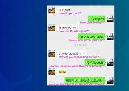 Gokil, Cowok Sibuk Ini Bikin Chatbot untuk Balas Pesan Pacarnya