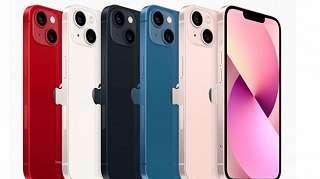 iPhone Baru Bocor, Tim Cook Kejar Pelakunya!